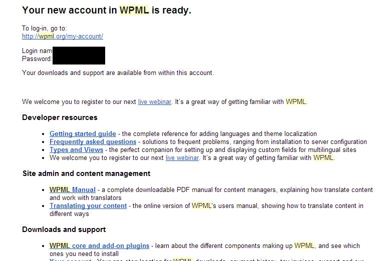 WPMLアカウント情報お知らせメール
